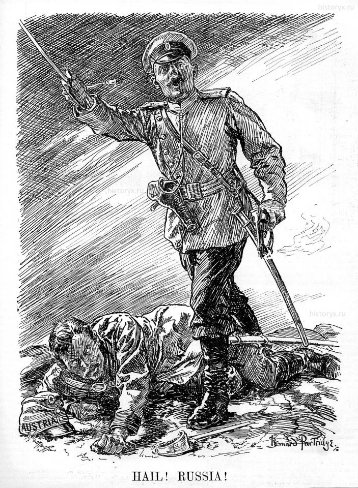 16 сентября 1914. Вперёд, Россия! (Hail! Russia!)