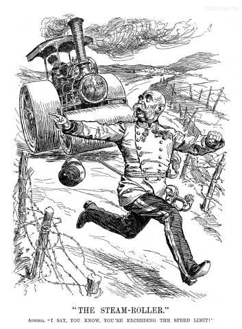 """«Русский паровой каток» (""""The Steam-Roller"""") 28 июня 1916"""