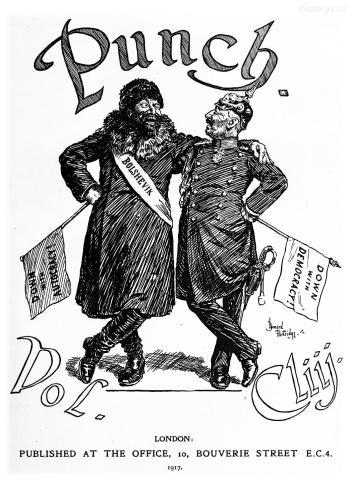 Большевик и кайзер Вильгельм. 26 декабря 1917